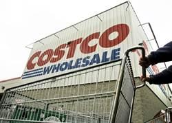 Costco單月營收近10年來首見下滑