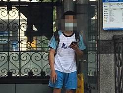 30歲怪怪男穿國小校服徘徊校門外 家長心驚驚