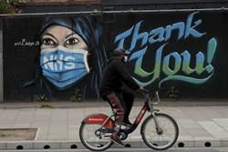 英國新冠病毒死亡人數突破義大利 超過3.2萬