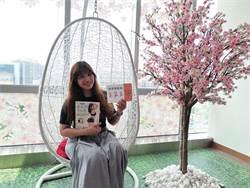 母親節特別活動 圖書館推「室內賞櫻」