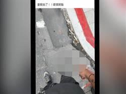 快訊》基隆男臉書預告街頭隨機殺人 警逮捕偵訊中