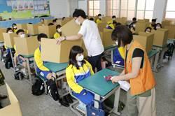 國中會考下周末登場 桃教育局貼心發1人1個防疫用餐隔板
