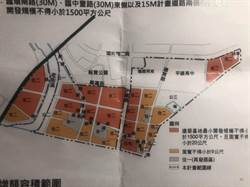 地下化配地在平鎮在地議員砲轟被犧牲