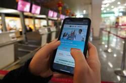 降息加疫情 壽險首季網路投保業績大衰退