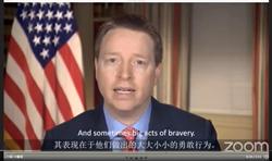 白宮中國通中文演講對北京喊話 或遭陸強硬反擊