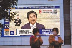 日本緊急事態 延長至5月底