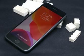 平價神機新iPhone SE跑分曝光 堪比iPhone 11?