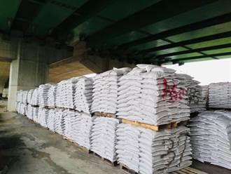 防汛!中市府已備妥2萬5000個沙包待命