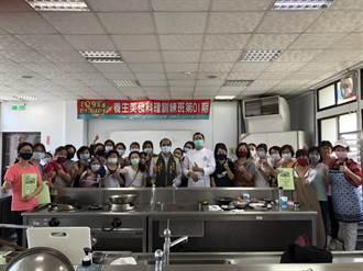 養身美食料理訓練班結業 勞工第2春即將展開