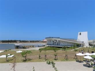 網美熱點正式啟用 七股遊客中心開幕