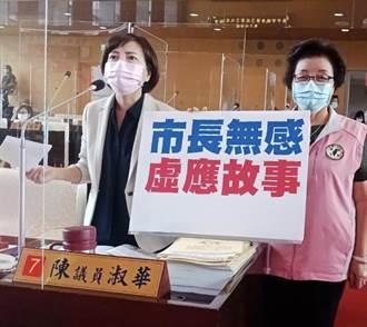 陳淑華關心疫情影響機場及周邊 市府:將選擇合適時間召開