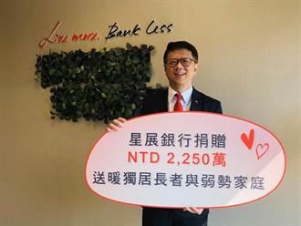 來自新加坡的愛心 台灣食物銀行獲得最大包捐贈