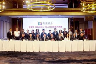合作金庫銀行主辦桂田酒店12億元聯合授信簽約