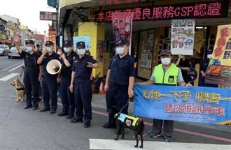 宣導交通安全 新化警分局出動警犬