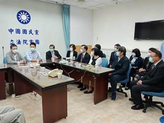 促轉會被提名人拜會藍黨團 蔣萬安要求盡速返還受難者財產
