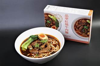 東森購物 開賣晶華酒店牛肉麵、頂鮮101紅蟳燉粥饗宴組