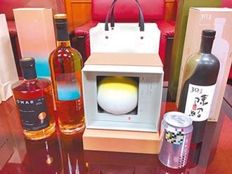 聶永真設計 台灣菸酒 推限量520就職紀念酒