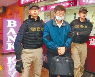 潤寅詐貸案驚爆調查官收賄包庇 檢調搜索約談12人