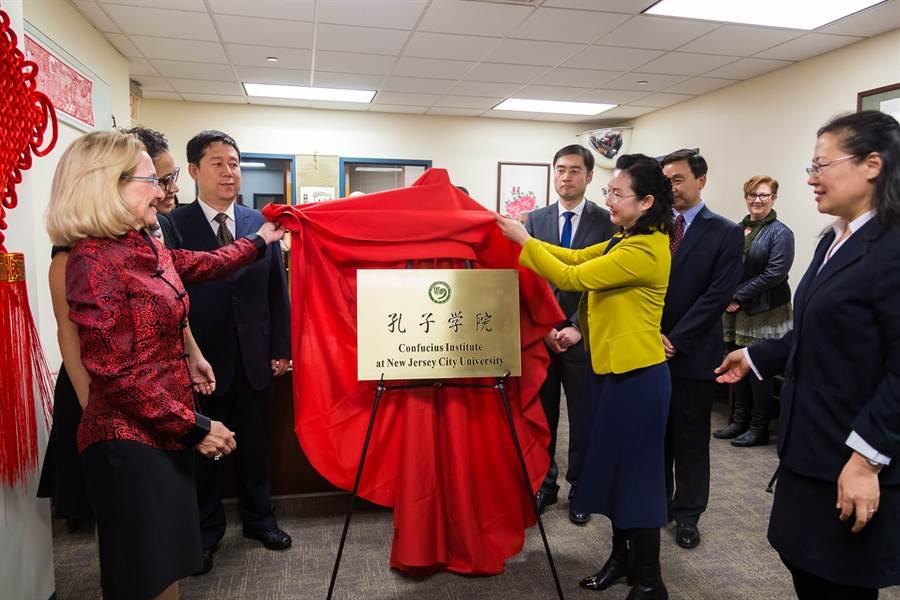 美國議員開始對全國大學內來自中國大陸的策略投資進行調查。圖為2015年美國新澤西州城市大學舉行孔子學院揭幕典禮(圖/新華社)