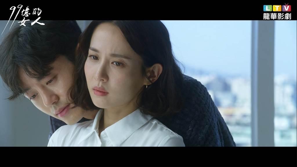 《99億的女人》曹如晶出軌財閥閨蜜的丈夫李知勳尋求安慰。(圖/龍華電視提供)