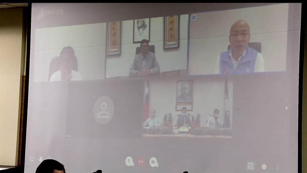高雄市長韓國瑜今天首次以視訊方式參與中常會。(國民黨提供)