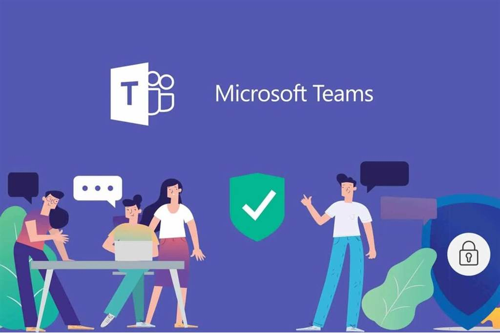 微軟旗下通訊與團隊協作服務 Teams 預計 5 月份將會更新,納入新功能來與 Zoom、Google Meet 等服務正面競爭。(摘自微軟官網)
