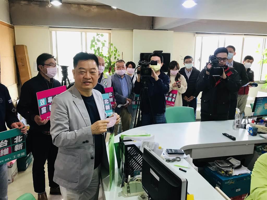 民進黨北市黨部主委候選人王孝維,反控對手薛凌賄選買票。(本報資料照/張穎齊攝)