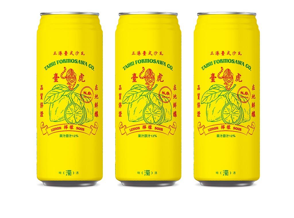最近台灣正名議題紅透半邊天,臺虎精釀也推出帶有寶島特色的沙瓦啤酒,8%的高酒精度,還有開瓶後強烈的檸檬香氣。今日起於全家便利商店陸續上市。(臺虎精釀提供)飲酒過量有礙健康