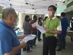 擴大急難紓困今申請 台南市各區公所湧人潮