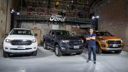 福特重新調整Ranger車型 推職人、全能、運動3款新車