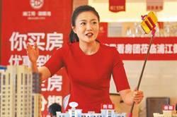 陸Q1電商直播逾4百萬場 「宅經濟」最夯