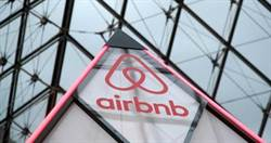 不敵疫情衝擊!Airbnb裁員1900人 財務狀況沒想像中穩定?
