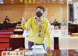 周永鴻要求規畫潭雅神3區商圈 經發局承諾1個月內研議