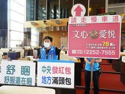 市議員批紓困之亂地方哀鴻遍野 盧秀燕:加派人力協助申請
