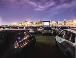 疫情期間大陸看不到電影?這些「特色電影院」已營業啦!