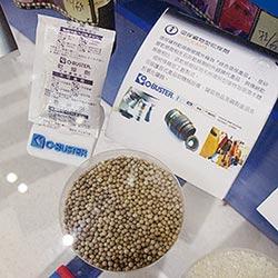 小嵩環保礦物乾燥劑 用途廣泛