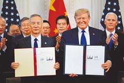 陸美貿易協議不保