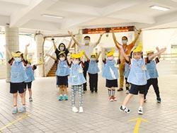 樟樹國小全融合教育 培養同理心