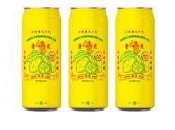 臺虎精釀沙瓦啤酒登場 正港台味感受亞熱帶風情