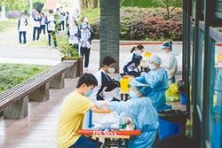 武漢高三復課 學生分組進教室