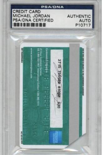 NBA》喬丹過期信用卡 8年前拍賣9萬多台幣