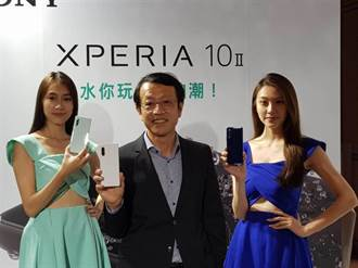 《科技》Sony萬元防水手機搶市 坦言買氣難免「疫」