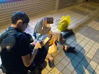 九旬翁長途尋親累倒路邊暖警救援