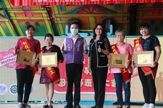 彰化縣總工會與春夏文教慈善會 共同表揚模範勞工及母親