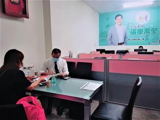 張廖萬堅擴大服務 南屯提供免費法律諮詢
