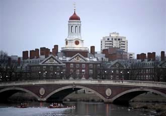 疫情影響 哈佛大學兩學年短少12億美元收入