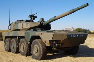 日本增購33輛16式輪型戰車