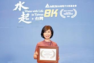 台達《水起.台灣》 獲休士頓影展金獎
