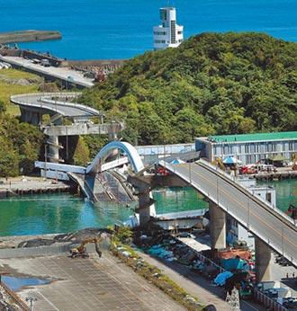 南方澳斷橋 運安會提三大關鍵