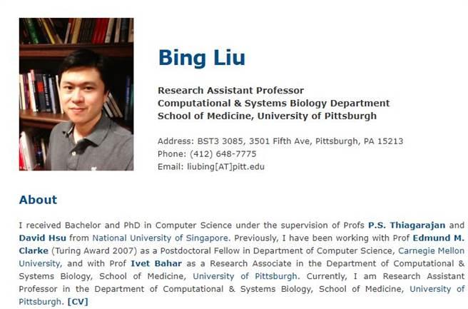 賓州一名華裔醫學科學家劉彬(Bing Liu,譯音)上周末被發現遭殺害,陳屍匹茲堡地區家中。(圖取自匹茲堡大學網站)